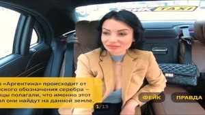 'Rusian Taxi Driver Play Pervert Game With lusty skank Wife'